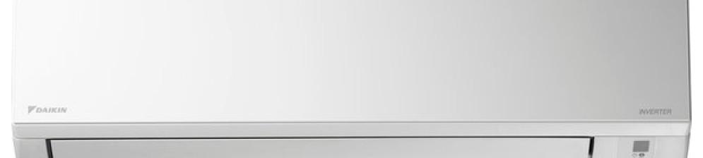 Сплит-система Дайкин серии FTXB20C