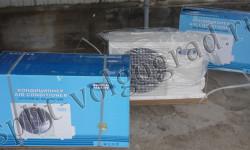 Сплит-системы серии Стандарт Generale Climate распакованные и нераспакованные