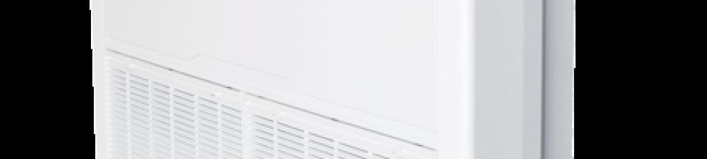 Напольно-потолочная сплит-система Ballu