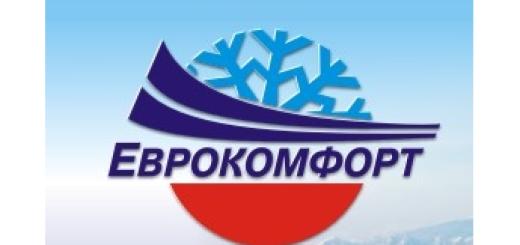 Еврокомфорт логотип