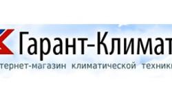 Гарант Климат Логотип