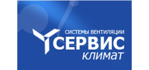 Логотип Сервис-Климат