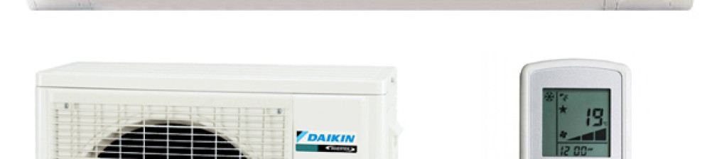 Сплит-система Daikin серии FTXN
