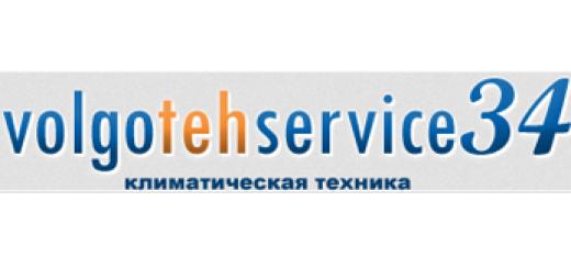 Логотитп Волготех